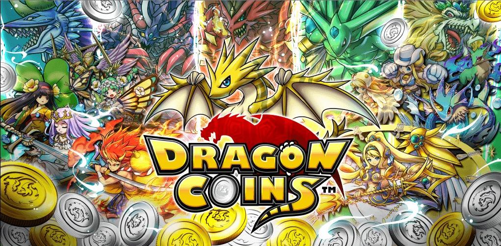 セガネットワークス、スマホ向けコイン落としとソーシャルRPG「ドラゴンコインズ」のサービスを4/27に終了