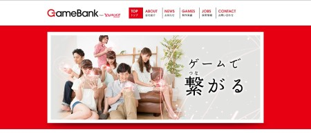 Yahoo! Japan、モバイルゲームを手がける子会社「GameBank株式会社」を設立