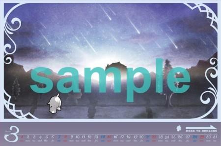アクワイア、スマホ向けパズルRPG「ロード・トゥ・ドラゴン」のノベライズ作品を2/27に発売4