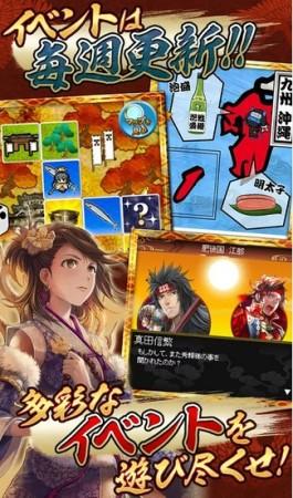 スクエニ、スマホ向け戦国ゲーム「戦国IXA 千万の覇者」のAndroidアプリ版をリリース