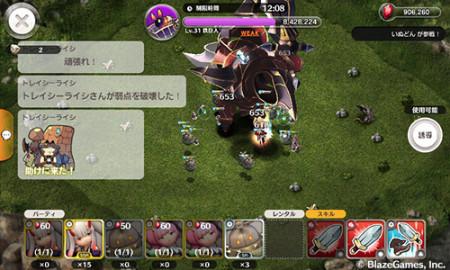 アートディレクターに吉田明彦氏、サウンドコンポーザーに崎元仁氏を迎えたスマホ向けリアルタイムストラテジーゲーム「リトル ノア」、Android版を先行リリース