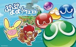 セガネットワークス、スマホ向けパズルRPG「ぷよぷよ!!クエスト」と「スパワールド 世界の大温泉」とのコラボ期間を延長