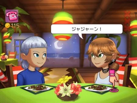 """コーラス・ワールドワイド、""""恋愛仲介人""""になってカップルを成立させる英国発の恋愛シミュレーションゲーム「Kitty Powers' Matchmaker」を日本及びアジアで展開"""