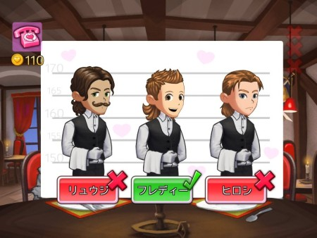 """コーラス・ワールドワイド、""""恋愛仲介人""""になってカップルを成立させる英国発の恋愛シミュレーションゲーム「Kitty Powers' Matchmaker」を日本及びアジアで展開3"""
