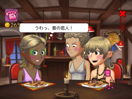 """コーラス・ワールドワイド、""""恋愛仲介人""""になってカップルを成立させる英国発の恋愛シミュレーションゲーム「Kitty Powers' Matchmaker」を日本及びアジアで展開4"""