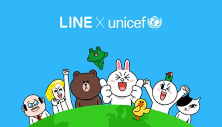 LINE、ユニセフとグローバルパートナーシップ契約を締結