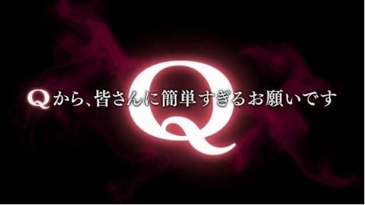 リイカのスマホ向けパズルゲーム「Q」、300万ダウンロードを突破 TVCMも放送開始