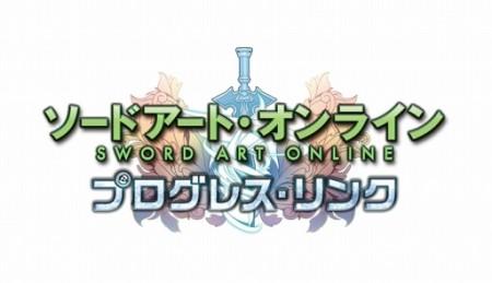 バンダイナムコゲームス、Mobageにて「ソードアート・オンライン」のソーシャルゲーム最新作「ソードアート・オンラインプ ログレス・リンク」を提供開始1