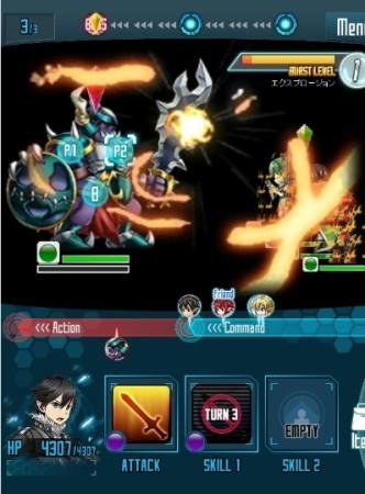 バンダイナムコゲームス、Mobageにて「ソードアート・オンライン」のソーシャルゲーム最新作「ソードアート・オンラインプ ログレス・リンク」を提供開始3