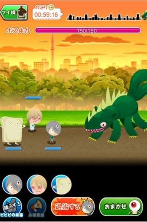 フジテレビとDeNA、「ゲゲゲの鬼太郎」の経営シミュレーションゲーム「ゲゲゲの鬼太郎 妖怪横丁」のモバイルブラウザ版を提供開始