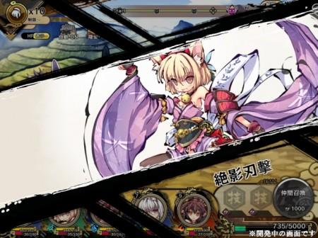 妖怪も美少女化! DMM、PC向け横スクロール進撃RPG「九十九姫」を提供決定