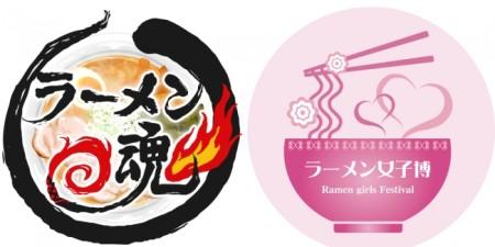 サミーネットワークス、ラーメン店経営シミュレーションゲーム「ラーメン魂」、「ラーメン女子博」とコラボ