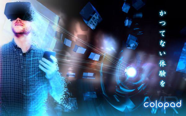 コロプラ、Oculus Riftタイトル専用コントローラーアプリ「colopad」のiOS版をリリース