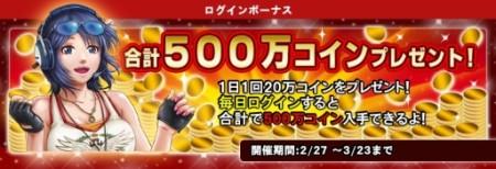 バンダイナムコゲームスのスマホ向けカーレースゲーム「ドリフトスピリッツ」、500万ダウンロードを突破