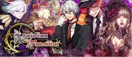 ニジボックス、ヤマダゲームにてゴシックカードバトル「マジョリカ★ファミリア」を提供開始