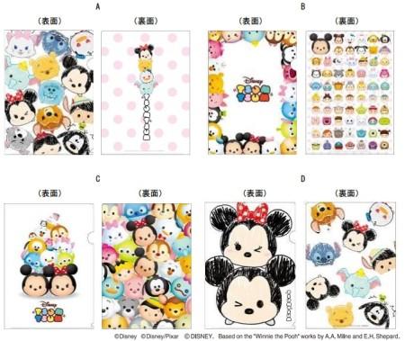 日本郵便、「ディズニー ツムツム」デザインの各種グッズを販売