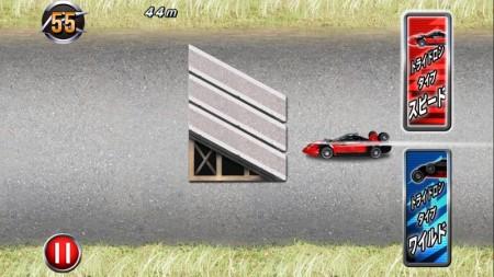 コトブキソリューション、auスマートパスにて「仮面ライダードライブ」の脱出ゲーム「仮面ライダードライブ 巨大倉庫からの脱出!」をリリース3