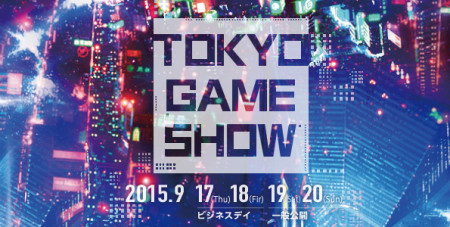 東京ゲームショウ2015、「インディーゲームコーナー」と「SENSE OF WONDER NIGHT」の募集受付を開始
