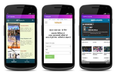 Facebook、インドにて無料でネット接続できるスマホアプリをリリース
