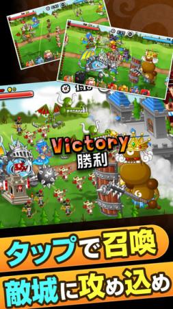 アソビズムのスマホ向けリアルタイムストラテジーゲーム「城とドラゴン」、80万ユーザーを突破