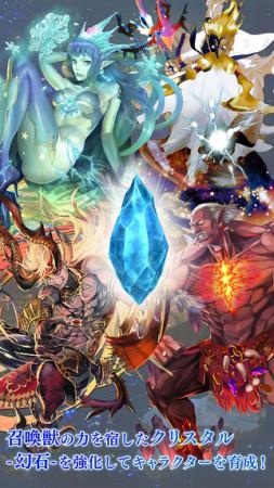 スクエニ、 「ファイナルファンタジー」シリーズのスマホ向け新作「ファイナルファンタジーレジェンズ 時空ノ水晶」をリリース