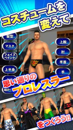 サミーネットワークス、スマホ向けプロレスラー育成ゲーム「プロレスラーをつくろう!」にてブッチャー&ザ・シークを実装