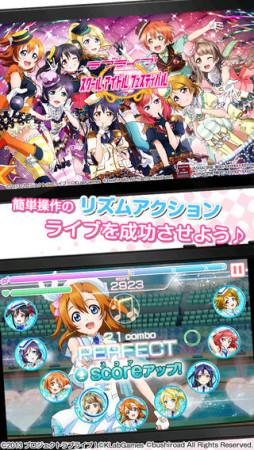 KLabの「ラブライブ!スクールアイドルフェスティバル」、日本国内にて800万ユーザーを突破