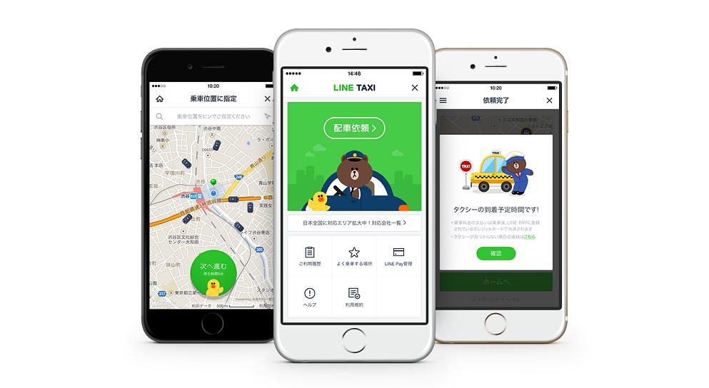 LINEのタクシー配車サービス「LINE TAXI」、サービスエリアを22都道府県へ拡大