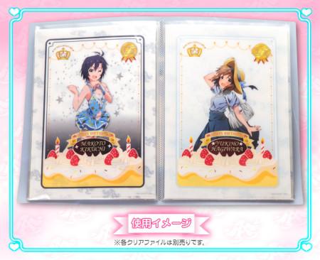 壽屋、「アイドルマスター ミリオンライブ!」の「バースデークリアファイル」シリーズ専用クリアファイルホルダーを発売