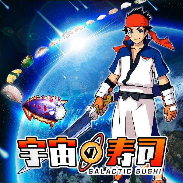 アクワイア、謎のスマホ向けSF(寿司ファンタジー)アクションRPG「宇宙の寿司」を提供決定