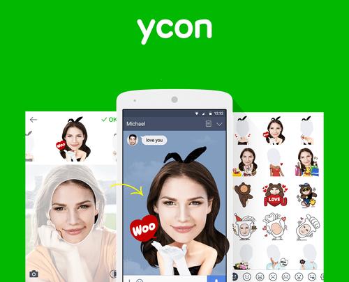 LINE、自撮り写真をスタンプにできる新サービス「ycon」のAndroid版をリリース
