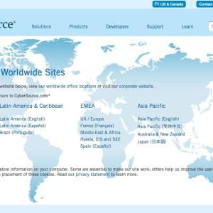 LINE、LINE Pay事業に於いてEC決済管理サービス提供の米CyberSourceと戦略的提携