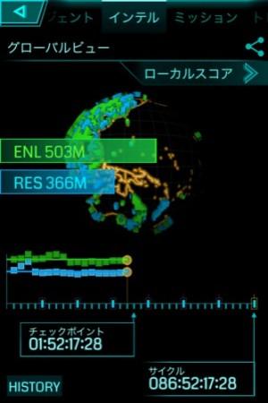 Niantic Labs、スマホ向け位置ゲー「INGRESS」の日本語サポートを開始