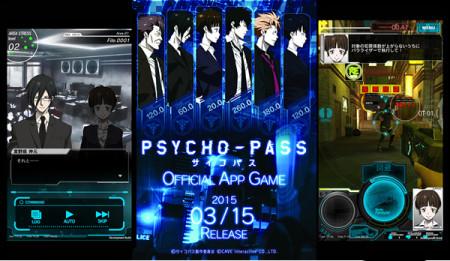 ケイブ、3月15日(サイコの日)にアニメ「PSYCHO-PASS サイコパス」の公式アプリにゲーム機能を実装