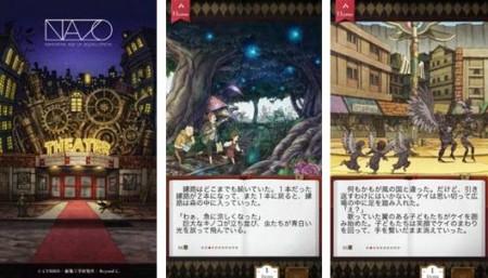 サイバード、謎解き絵本アプリ「NAZO」にて新たな宝「チャールズ皇太子のイベント参加権」を追加