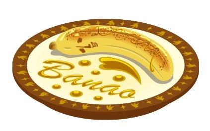ゲームオン、スマホ向け料理&レストランゲーム「クックと魔法のレシピ」にて「エリートバナナ バナ夫」とコラボ