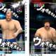 スマホ向けプロレスラー育成ゲーム「プロレスラーをつくろう!」に最強の兄弟タッグ「ザ・ファンクス」が登場!