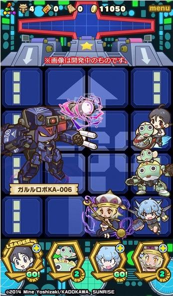 ガンホー、スマホ向けボードゲーム「サモンズボード」にてフラッシュアニメ「ケロロ」とのコラボ第二弾を開始