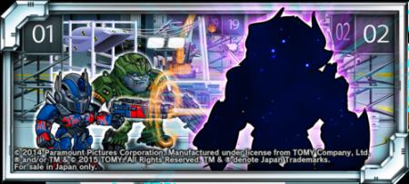 HEROZ、スマホゲーム「トランスフォーマー ULTIMATE ALLSTARS」にて映画「トランスフォーマー/ロストエイジ」とタイアップ
