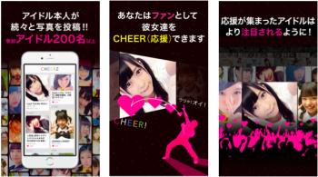 アイドル応援アプリ「CHEERZ(チアーズ)」、タイ・フランス・アメリカで開催される日本文化フェスに出展