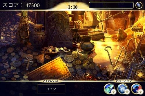 【やってみた】最新作の公開前にゲームで予習 映画「ナイトミュージアム 」シリーズのもの探しゲーム「ナイトミュージアム:隠された財宝」