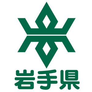 岩手県庁Ingress活用研究会、3/26にこれまでの活動の報告会を開催