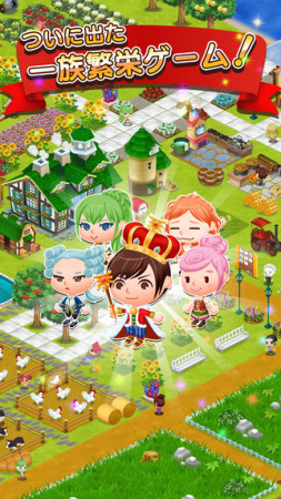 NTTドコモとプレイネクストジャパン、スマホ向け一族繁栄シミュレーションゲーム「未来家系図 つぐme」のiOS版をリリース