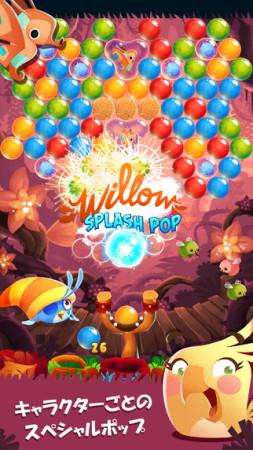 Rovio、「Angry Birds Stella」のパズルゲーム「Angry Birds Stella POP!」をグローバル市場でリリース
