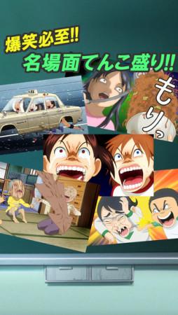 リディンク、大人気アニメ「毎度!浦安鉄筋家族」初のスマホゲーム「シーン系衰弱‐浦安鉄筋家族」をリリース