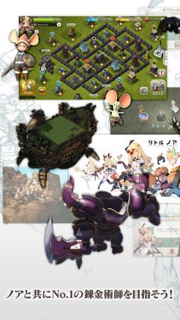 Cygames、スマホ向けリアルタイムストラテジーゲーム「リトル ノア」のiOS版をリリース