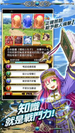 コロプラ、スマホ向けクイズRPG「クイズRPG 魔法使いと黒猫のウィズ」のiOS版を台湾・香港・マカオにてリリース