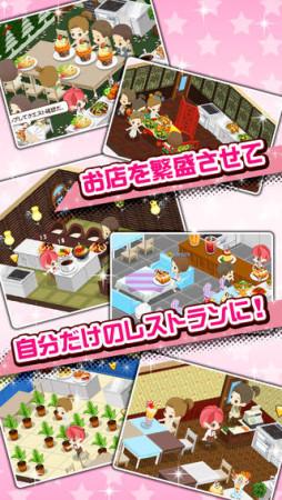 コーエーテクモゲームス、スマホ向け恋愛ゲーム「ときめきレストラン☆☆☆」にてハローキティとコラボ