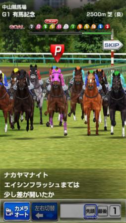 エイチームのスマホ向け本格競走馬育成ゲーム「ダービーインパクト」、850万ダウンロードを突破