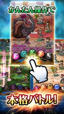 エイチーム、スマホ向けリアルタイムRPG「ユニゾンリーグ」の公式攻略本第2弾「ユニゾンリーグ 攻略アイテムBOOK」を9月に発売